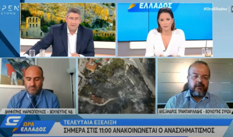 Α.Τριανταφυλλίδης για ανασχηματισμό: «Κυβέρνηση αντιπολίτευσης στο ΣΥΡΙΖΑ». (Video)